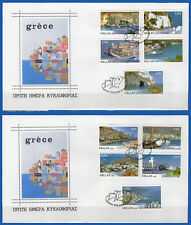 Greece 2008 Greek Islands Iii Imperforate-Unofficial Fdc (Vl.2410A-9A) Free Ship