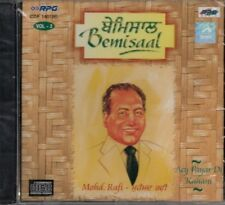 MOHD RAFI - BEMISAAL VOL 2 - BOLLYWOOD / HINDI AUDIO CD.