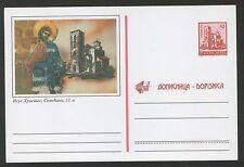 053 Yugoslavia 1992- PPC Postcard Stationery - Jesus Christ - Monastery Sopocani