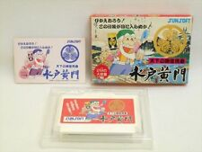 MITO KOMON Item REF/ccc Famicom Ninteno JAPAN Video Game fc