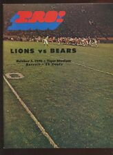 October 5 1970 NFL Football Program Chicago Bears at Detroit Lions EXMT