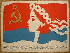 Rare Soviet Ukrainian Original Silkscreen POSTER Ukraine USSR propaganda 1979
