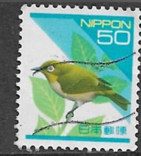 JAPAN ISSUE 1994 USED DEFINITIVE STAMP - NATURE IN JAPAN - WHITE EYE 50 yen