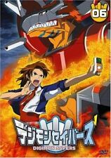 DIGIMON SAVERS 6-JAPAN DVD G35