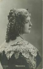 Beautiful Russian actress A. Yablochkina antique rppc