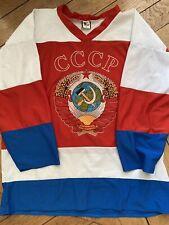 Vintage Sergei Fedorov #91 Soviet Union Russia CCCP Hockey Jersey XL - NHL
