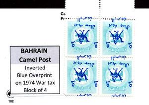 BAHRAIN CAMEL POST INVERTED BLUE OVERPRINT ON 1974 WAR TAX MNH BLOCK OF 4