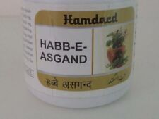 Habb-E-Asgand Rheumatism for Gout Joint Pain Scartia - 50 Tablets