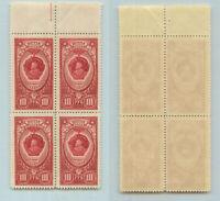 Russia USSR 1952 SC 1654a MNH block of 4. rtb3296