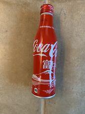 Coca Cola Japan City Aluminium Bottle (MT.FUJI) Unopened Brand New