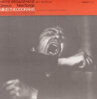 Mikis Theodorakis - New Songs [New CD]