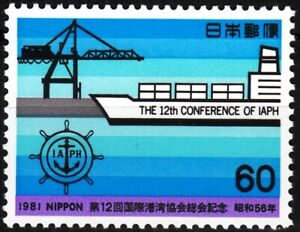 JAPAN 1981 MarineTransport, Ship: International Harbors Union Summit, MNH