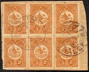SYRIA-TURKEY 1911 HALEP ALEPPO 2 FULL STRIKE ON 5 PARA BLOCK OF 6 OTTOMAN C&W#13