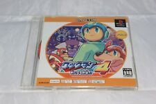 Rockman/Megaman 4 PS1 Japan Import North American Seller Game and Manual Only