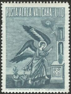 Vatican Stamps lot of 1 MNH stamp.