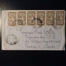 INDOCHINE LETTRE COVER CAD TOURANE CENTRE VIETNAM 1951 POUR MONTBÉLIARD