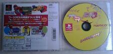 Gioco World Stadium 2 - Sony Playstation PS1 JAP JAPAN