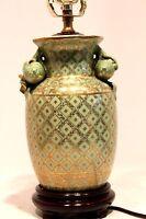 "Unique Cute Porcelain Apple Green & Gold  Accent Lamp18 K Gold Gilded 19"""