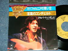 "ALBERT HAMMOND Japan 1976 06SP-88(E) 7""45 IT NEVER RAINS IN SOUTHERN CALIFORNIA"