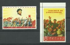 Stamps China 1967 MAO Culture revolution MNH