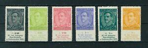 Yugoslavia 1933 International Writers full set of stamps. Mint. Sg 270-275