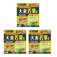 Golden Aojiru Omugi Wakaba 100% Barley Young Leaves Powder 3g x 90pcs ×3 set