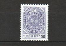 REP. OF CHINA TAIWAN 2021 DRAGON CIRCLING TWO CARPS REPRINT NT$100 1 STAMP MINT