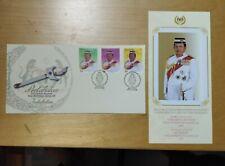 Malaysia 2002 Pertabalan Agong Installation 3v Stamp FDC brochure KL chop