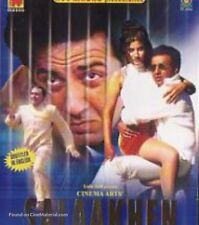 Salaakhen (Hindi DVD) (1998) (English Subtitles) (Brand New Original DVD)