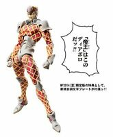 Super Figure JoJo's Bizarre Adventure moveable Part 5 K E Crimson WF2014 [ summe