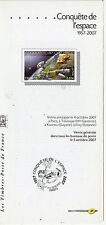 Francia La conquista del Espacio año 2007 (CX-258)
