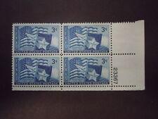 1945 #938 3c Texas Statehood Plate Block MNH OG F/VF
