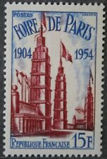 1954 FRANCE TIMBRE Y & T N° 975  Neuf * * SANS CHARNIERE
