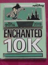 2019 Run Disney Princess Half Marathon LR 3D Pin Enchanted 10K Mulan
