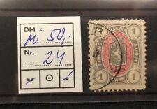 Stamp Finland Suomi Used Marka Mark Mi 50