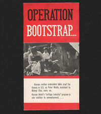 OPC 1960's Operation Bootstrap Korean Relief 4pg Brochure