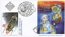 "FDC BULGARIE ""Youri GAGARINE - VOSTOK-1 - 50 ans 1er Homme dans l'Espace"" 2011"