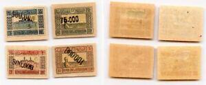Azerbaijan 1922 SC 75-80 mint. g2279