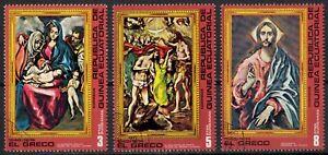 Equatorial Guinea 1976 El Greco Paintings Art Biblical Jesus Part Set/3 Used CTO