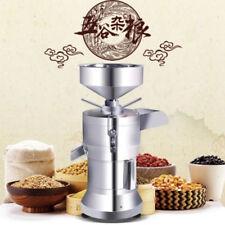 New Soybean Grinding Machine Soymilk Machine Soybean Pumping Milk Machine 220V