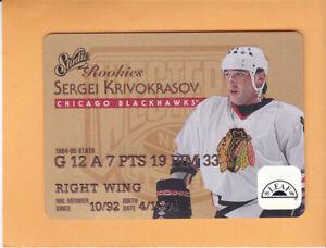 1995 96 LEAF #18 SERGEI KRIVOKRASOV STUDIO ROOKIES CHICAGO BLACKHAWKS MINT MT