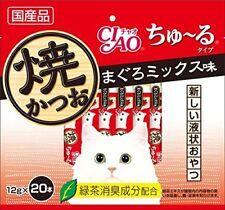 CIAO grilled tuna roasted tuna taste 12 g x 20 bottles Japan