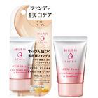 Shiseido Japan Senka White Beauty Serum in Foundation 30g/1oz. SPF30 PA