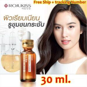 Face Special Serum Skin Care Rojukiss Perfect Poreless Reduce Acne Scars Pores