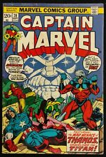 CAPTAIN MARVEL #28 1973 KEY GLOSSY FN-- 4TH THANOS,DRAX,THE AVENGERS,CONTROLLER