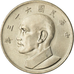 [#900825] Coin, CHINA, REPUBLIC OF, TAIWAN, 5 Yüan, 1974, MS(63)