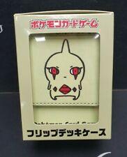 More details for larvitar premium deck box - japan pokemon center (new/sealed)