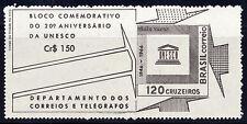 BRAZIL 1966 UN 20TH ANNIV OF UNESCO  STAMP WITH COMMEMORATIVE BORDER SCOTT 1027a