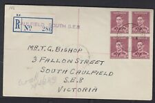 1937 Australia Kgvi 1d Maroon Block of 4 Caulfield South Registered Fdc Cover