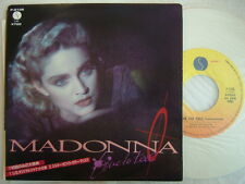 WHITE VINYL / MADONNA LIVE TO TELL / 7INCH PS